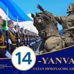 14-yanvar Vatan himoyachilari kuni
