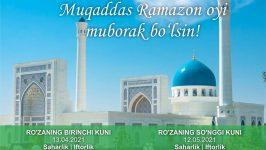 Muqaddas Ramazon oyi muborak boʻlsin!