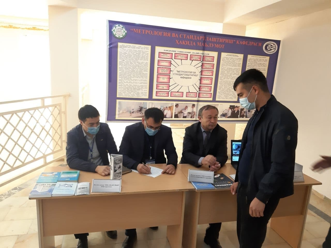 An exhibition of metrological measuring instruments was held