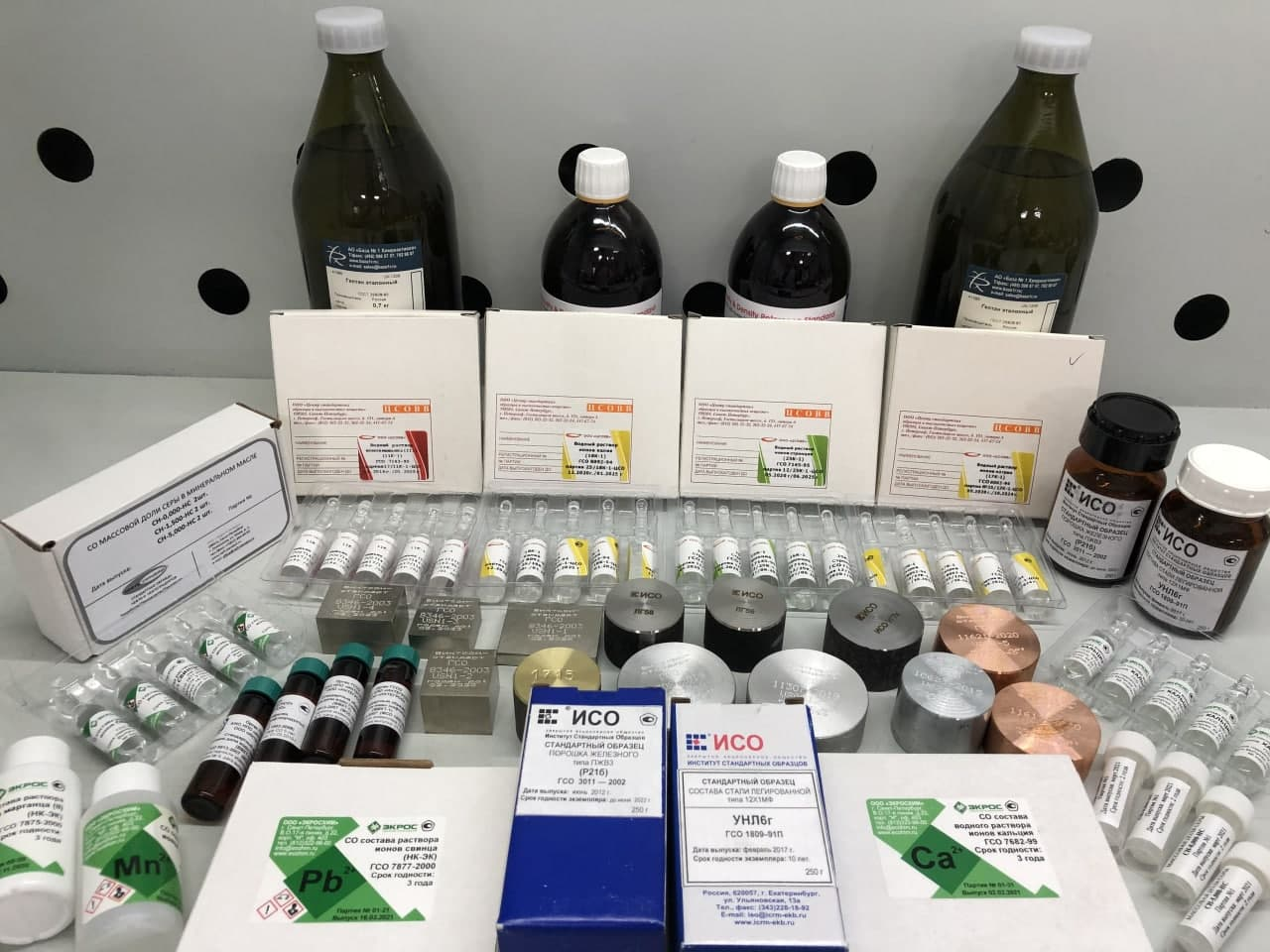 Standard samples were brought to the physicochemical laboratory