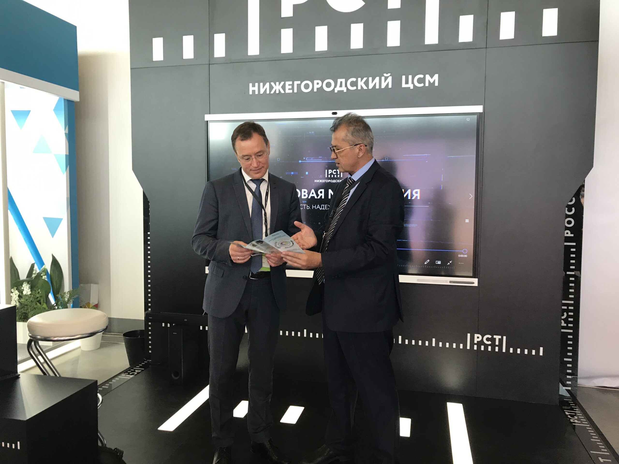 """Representatives of the Uzbek National Institute of Metrology for the first time took part in the """"Digital industry of industrial Russia"""" exhibition"""